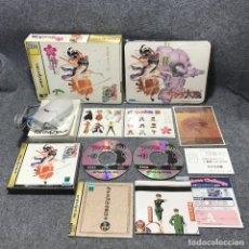 Videojuegos y Consolas: SAKURA TAISEN LIMITED EDITION B TYPE SEGA SATURN. Lote 182407373