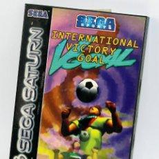 Videojuegos y Consolas: SEGA SATURN - INTERNATIONAL VICTORY SOCCER - COMPLETO - VERSIÓN ESPAÑOLA PAL - 1995 - VGOAL. Lote 186244633