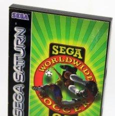 Videojuegos y Consolas: SEGA SATURN - WORLDWIDE SOCCER 97 - COMPLETO - VERSIÓN ESPAÑOLA PAL. Lote 186248035
