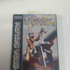 Videojuegos y Consolas: PANZER DRAGON PARA SEGA SATURN!!! ENTRA Y MIRA MIS OTROS JUEGOS!!. Lote 187178617