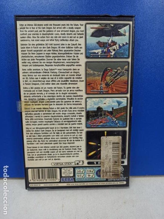 Videojuegos y Consolas: JEUGO SEGA SATURN PANZER DRAGOON EN CAJA ORIGINAL - Foto 2 - 287982273