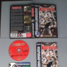 Videojuegos y Consolas: JUEGO SEGA SATURN RESIDENT EVIL COMPLETO CAJA Y MANUAL BOXED CIB PALR10394. Lote 197908060