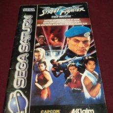 Videojuegos y Consolas: MANUAL SEGA SATURN, STREET FIGHTER MOVIE. Lote 198712250