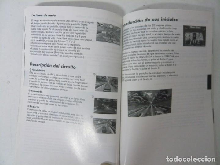 Videojuegos y Consolas: Daytona USA - Manual / Sega Saturn / Ver fotos / Retro Vintage - Foto 2 - 199689710
