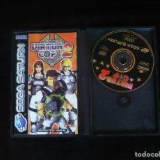 Videojuegos y Consolas: VIRTUA COP 2 COMPLETO. Lote 206570932