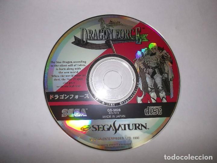 SEGA SATURN DRAGON FORCE JAPONES 1996 NTCS-J (Juguetes - Videojuegos y Consolas - Sega - Saturn)