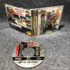 Videojuegos y Consolas: VIRTUA FIGHTER REMIX SEGA SATURN. Lote 210756571