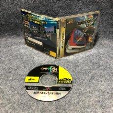 Videojuegos y Consolas: DAYTONA USA SEGA SATURN. Lote 210756579