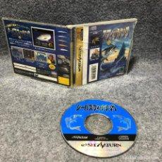 Videojuegos y Consolas: SEABASS FISHING SEGA SATURN. Lote 210756584