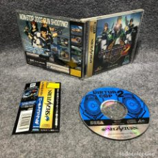 Videojuegos y Consolas: VIRTUA COP 2 SEGA SATURN. Lote 210756604