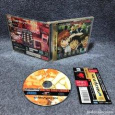 Videojuegos y Consolas: NEON GENESIS EVANGELION DIGITAL CARD LIBRARY SEGA SATURN. Lote 210756605