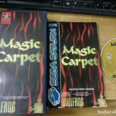 Videojuegos y Consolas: MAGIC CARPET - SEGA SATURN - SS - COMPELTO. Lote 217906467