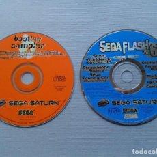 Videojuegos y Consolas: LOTE SEGA SATURN BOOTLEG SAMPLER + SEGA FLASH VOL 6 SOLO CD MAGNIFICO ESTADO PAL R11629. Lote 220812871