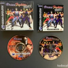 Videojuegos y Consolas: VIRTUA FIGHTER REMIX SEGA SATURN COMPLETO PAL ESPAÑA. Lote 221436170