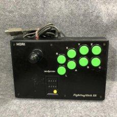 Videojuegos y Consolas: HORI FIGHTING STICK SS HSS 07 SEGA SATURN. Lote 222252272