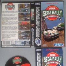 Videojuegos y Consolas: SEGA SATURN SEGA RALLY CHAMPIONSHIP COMPLETO CAJA MANUAL BOXED CIB PAL R11715. Lote 222527833
