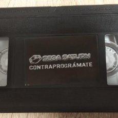 Videojuegos y Consolas: VHS - CINTA PROMOCIONAL SEGA SATURN - CONTRAPROGRAMATE. Lote 224886291