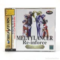 Videojuegos y Consolas: MELTYLANCER RE-INFORCE SEGA SATURN SPECIAL EDITION JAPAN RETRO メルティランサー WORKING JUEGO FUNCIONANDO !. Lote 231083390