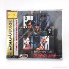 Videojuegos y Consolas: INCOMPLETE REPORT PRECINTADO. SEGA SATURN JAPAN SPINE CARD TANTEI JINGŪJI SABURŌ: MIKAN NO RUPO 1996. Lote 231083525