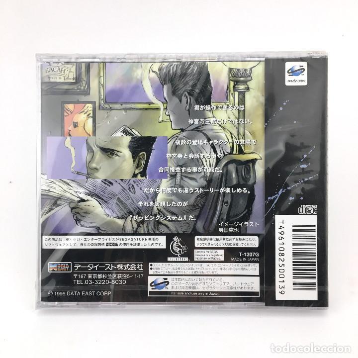 Videojuegos y Consolas: INCOMPLETE REPORT Precintado. SEGA SATURN JAPAN Spine Card TANTEI JINGŪJI SABURŌ: MIKAN NO RUPO 1996 - Foto 2 - 231083525