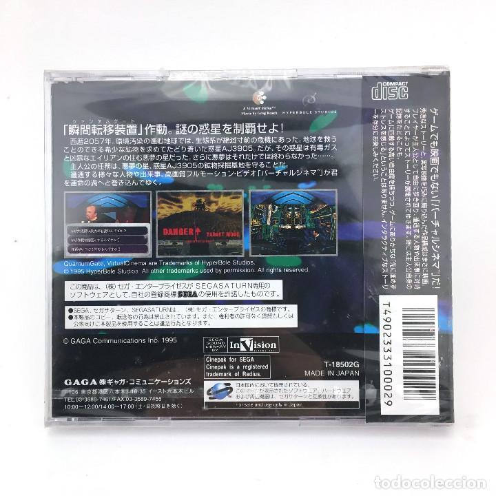 Videojuegos y Consolas: QUANTUM GATE Precintado. SEGA SATURN / Hyperbole Studios JAPAN RETRO NIB Con Spine Card. Juego Nuevo - Foto 2 - 231083645