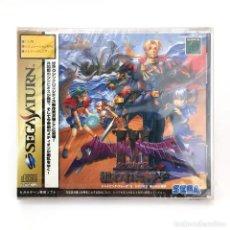 Videojuegos y Consolas: SHINING FORCE III PRECINTADO. SEGA SATURN JAPAN RETRO SHAININGU FŌSU 3 / JUEGO NUEVO CON SPINE CARD. Lote 231084365