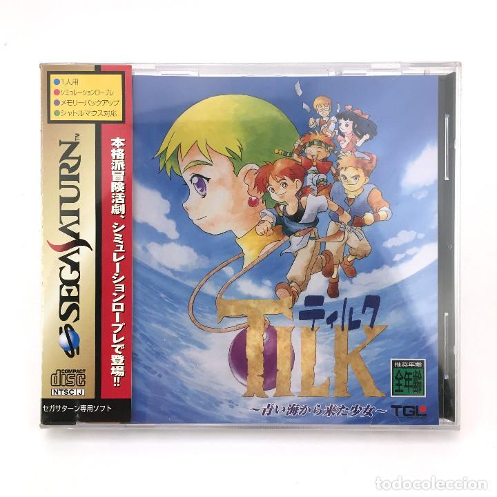 TILK AOI UMI KARA KITA SHOUJO PRECINTADO. SEGA SATURN JAPAN RETRO / JUEGO RPG / NUEVO CON SPINE CARD (Juguetes - Videojuegos y Consolas - Sega - Saturn)