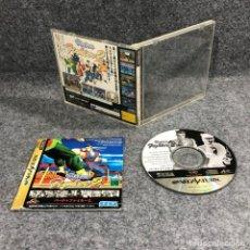 Videojuegos y Consolas: VIRTUA FIGHTER 2 SEGA SATURN. Lote 236343025
