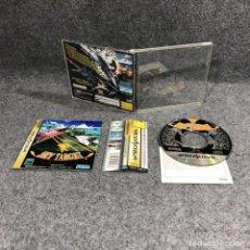 Videojuegos y Consolas: SKY TARGET SEGA SATURN. Lote 236343040