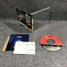 Videojuegos y Consolas: FUUSUI SENSEI SEGA SATURN. Lote 236343075