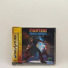 Videojuegos y Consolas: FIGHTERS MEGAMIX SEGA SATURN SS NTSC-J. Lote 241454815