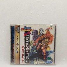 Videojuegos y Consolas: VIRTUA FIGHTER REMIX SEGA SATURN NTSC-J. Lote 241455450