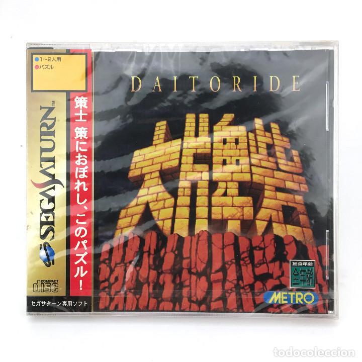DAITORIDE SEGA SATURN PRECINTADO. SEGA SATURN JAPAN 大牌砦 1996 MAHJONG PUZZLE JUEGO NUEVO + SPINE CARD (Juguetes - Videojuegos y Consolas - Sega - Saturn)