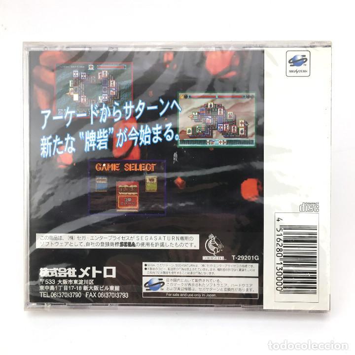 Videojuegos y Consolas: DAITORIDE SEGA SATURN Precintado. SEGA SATURN JAPAN 大牌砦 1996 MAHJONG PUZZLE JUEGO NUEVO + Spine Card - Foto 2 - 243911745