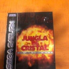 Videojuegos y Consolas: JUEGO JUNGLA DE CRISTAL TRILOGÍA. Lote 245542250