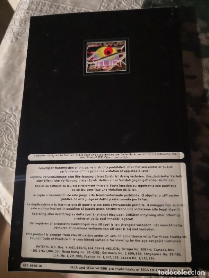 Videojuegos y Consolas: Instrucciones manual de uso juego CYNER SPEEDWAY DE SEGA SATURN - Foto 2 - 251483480