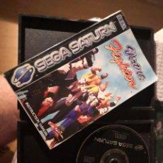 Videojuegos y Consolas: JUEGO SEGA SATURN VIRTUAL FIGHTER. Lote 251485080