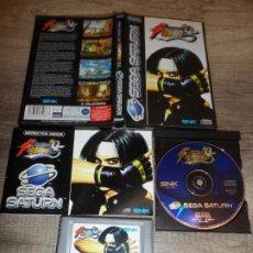 Videojuegos y Consolas: SEGA SATURN KING OF FIGHTERS 95 PAL ESP COMPLETO. Lote 257679475