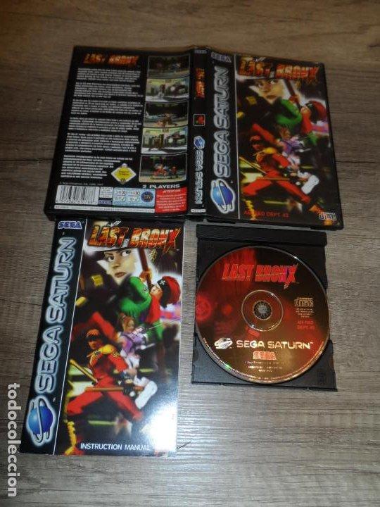 SEGA SATURN LAST BRONX PAL ESP COMPLETO (Juguetes - Videojuegos y Consolas - Sega - Saturn)