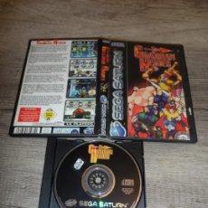 Videojuegos y Consolas: SEGA SATURN GUARDIAN HEROES PAL ESP. Lote 259828010
