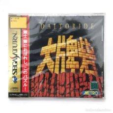 Videojuegos y Consolas: DAITORIDE SEGA SATURN PRECINTADO. SEGA SATURN JAPAN 大牌砦 1996 MAHJONG PUZZLE JUEGO NUEVO + SPINE CARD. Lote 260497640