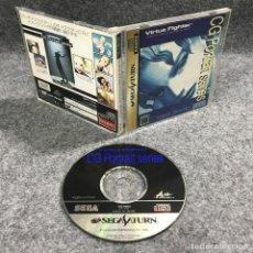 Videojuegos y Consolas: VIRTUA FIGHTER CG PORTRAIT SERIES VOL 1 SARAH BRYANT JAP SEGA SATURN. Lote 260534385