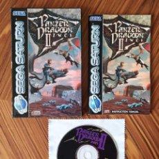 Videojuegos y Consolas: PANZER DRAGOON II ZWEI SEGA SATURN PAL ESPAÑA. Lote 261345120