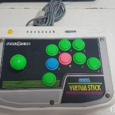 Videojuegos y Consolas: VIRTUA STICK SEGA SATURN. Lote 262713745