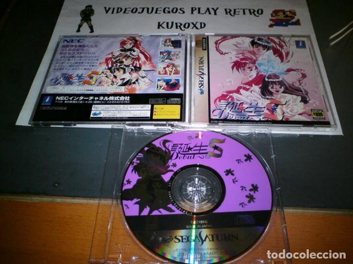 SEGA SATURN DEBUT S COMPLETO NTSC JAPONES (Juguetes - Videojuegos y Consolas - Sega - Saturn)