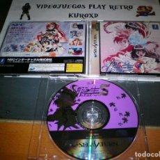 Videojuegos y Consolas: SEGA SATURN DEBUT S COMPLETO NTSC JAPONES. Lote 275722343