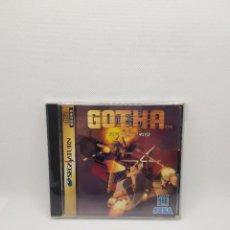 Videojuegos y Consolas: GOTHA ISMAILIA SENEKI SEGA SATURN JAPAN IMPORT. Lote 276594443