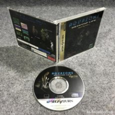 Videojuegos y Consolas: AQUAZONE OPTION DISC SERIES 1 ANGEL FISH JAP SEGA SATURN. Lote 278638868