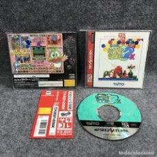Videojuegos y Consolas: PUZZLE BOBBLE 2X JAP SEGA SATURN. Lote 278638913