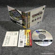 Videojuegos y Consolas: GRANDIA DIGITAL MUSEUM JAP SEGA SATURN. Lote 278638918